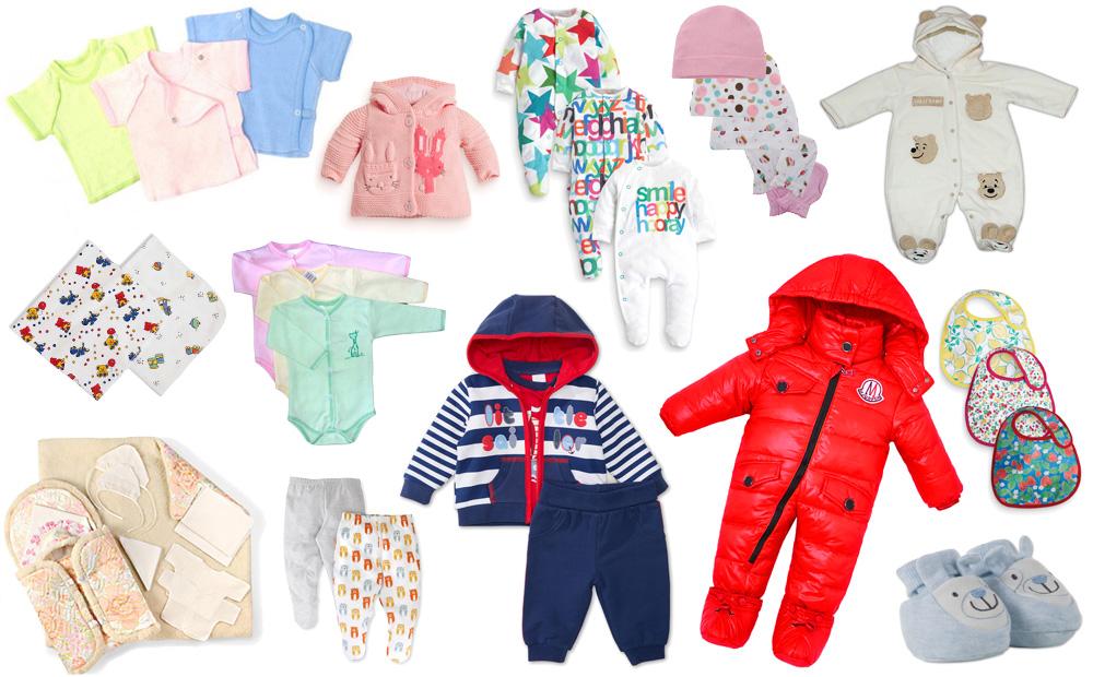 Необходимый гардероб для младенца зимой