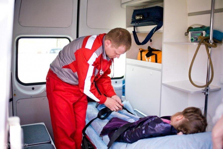 Педиатр службы скорой медицинской помощи