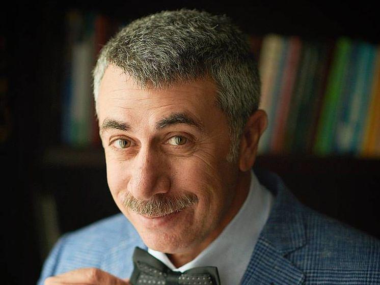Детский доктор Комаровский