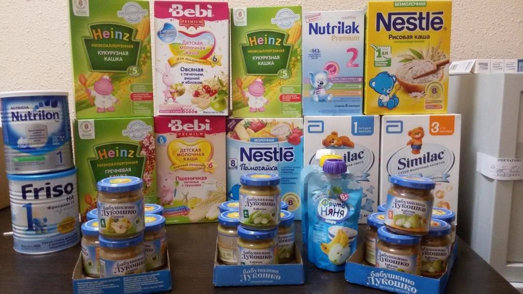 Готовое питание для детей