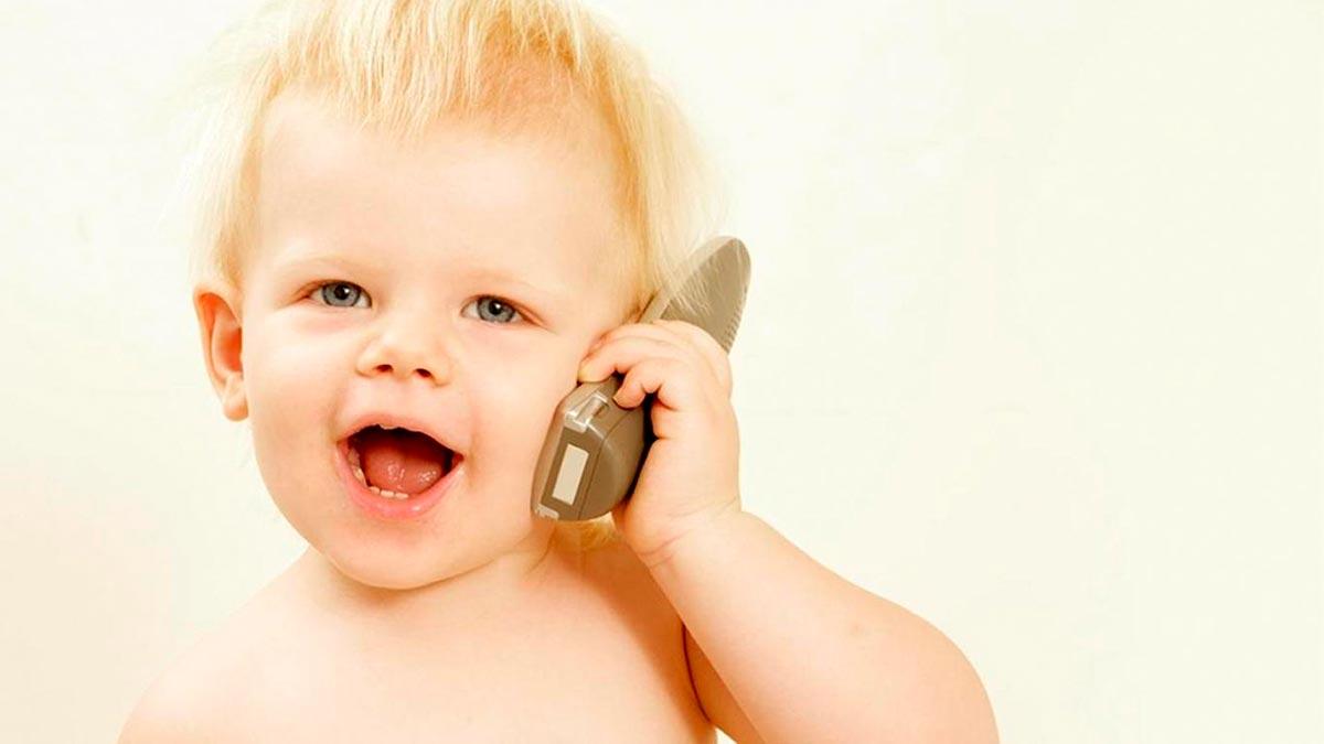 Игра с телефоном