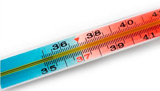 Показатели температуры ниже нормы