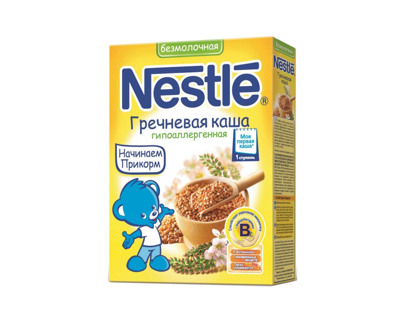 Безмолочная каша от Nestle