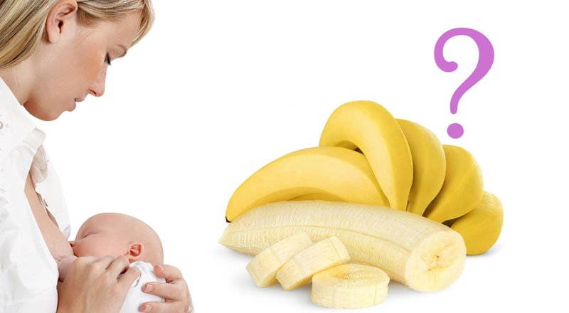 Бананы – менее спорный продукт, по сравнению с кофе, однако тоже имеет ряд ограничений для периода гв