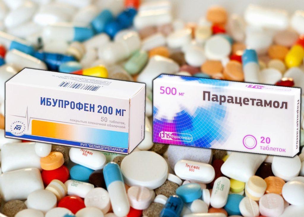 Разрешенные лекарства при лактации
