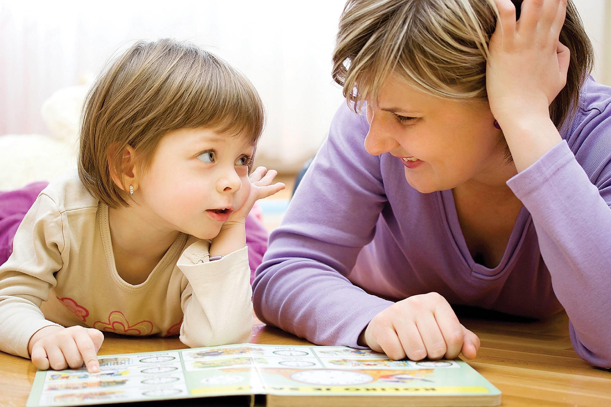Занятие для развития речи