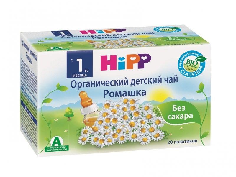 Упаковка с детским чаем