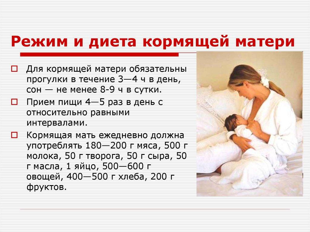 Диета кормящей мамы при дисбактериозе у новорожденного