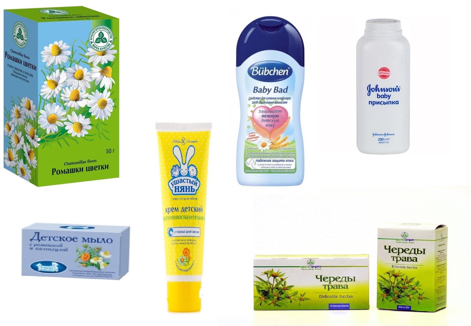 Средства и травы для купания младенцев