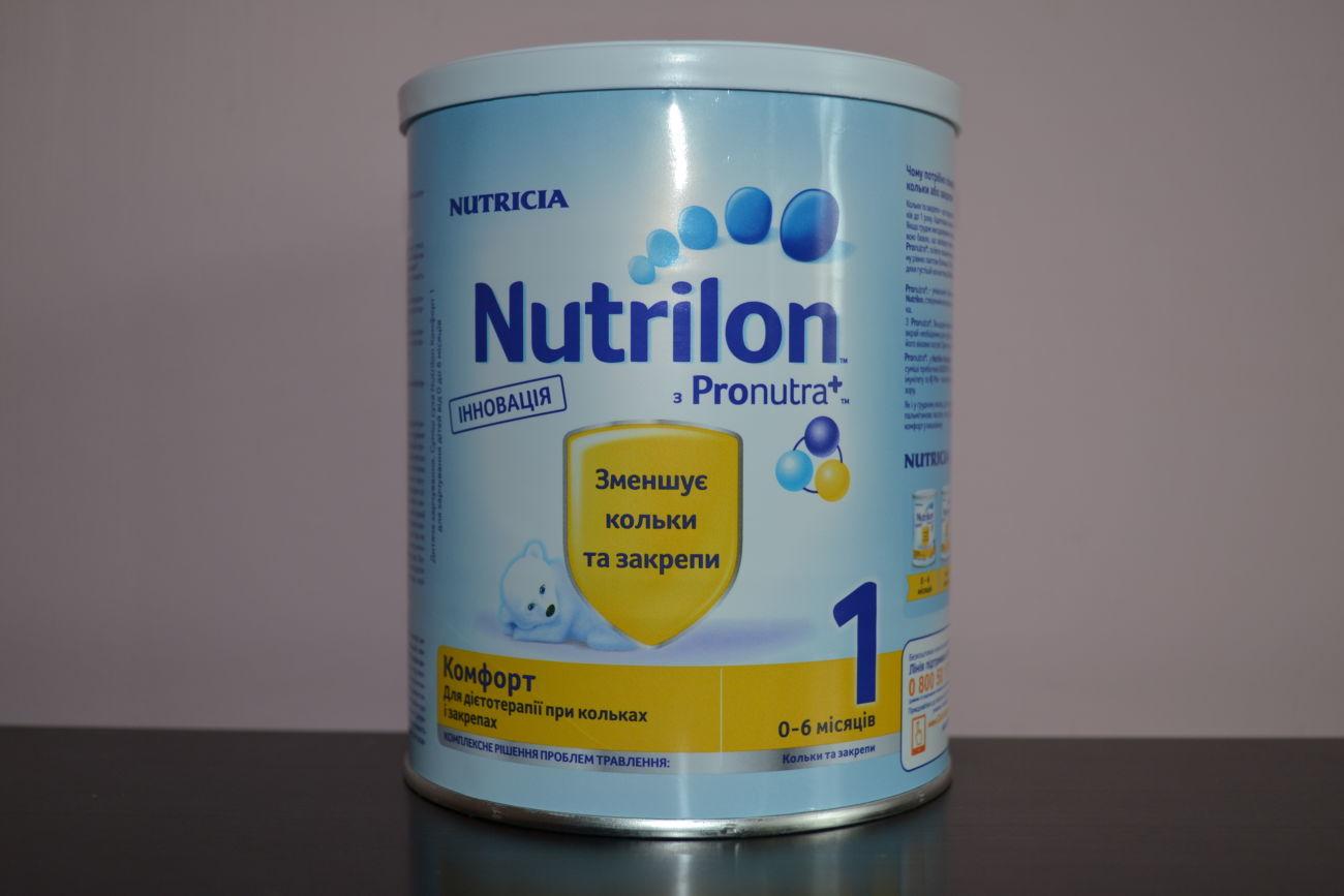 Смесь «Nutrilon»