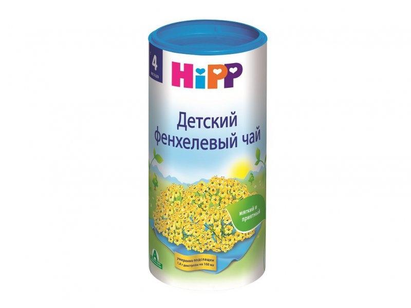 Фенхелевый чай от Hipp