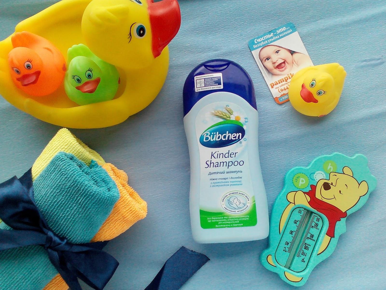 Основной набор детских принадлежностей для купания