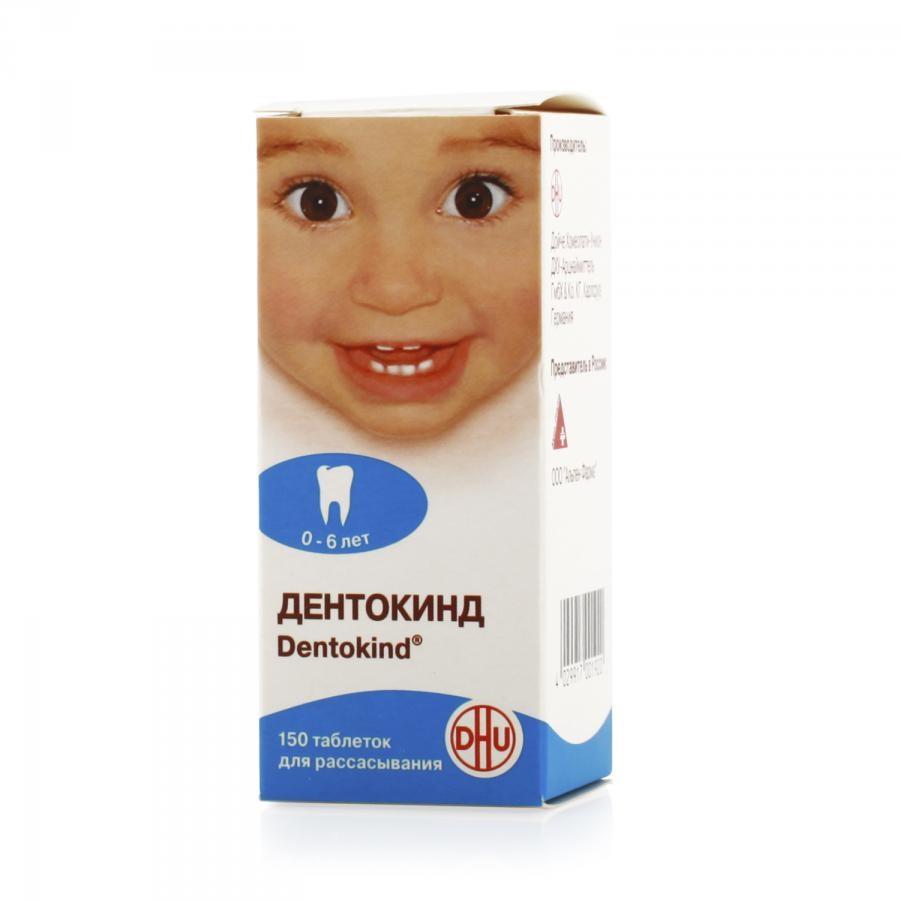 Лекарственный препарат, рекомендуемый при прорезывании зубов
