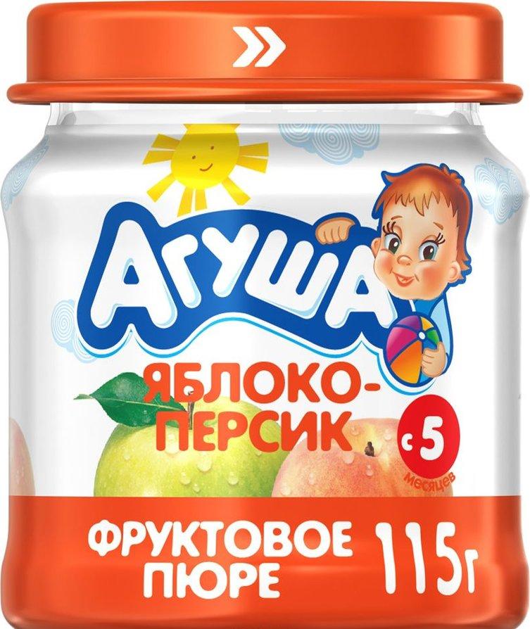 Витаминное блюдо для малыша