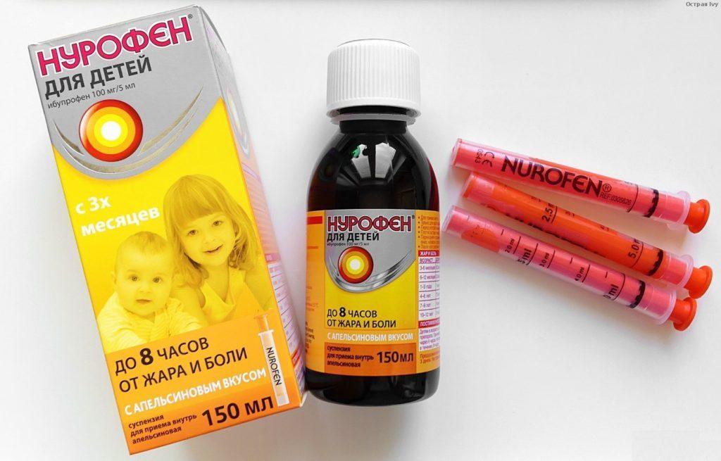 Нурофен – жаропонижающее с Ибупрофеном с 3х месяцев