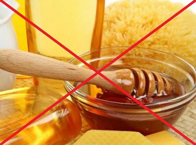 Мед грудничкам не рекомендован