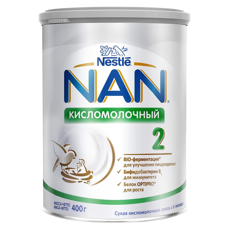 Смесь Нан-2 кисломолочный