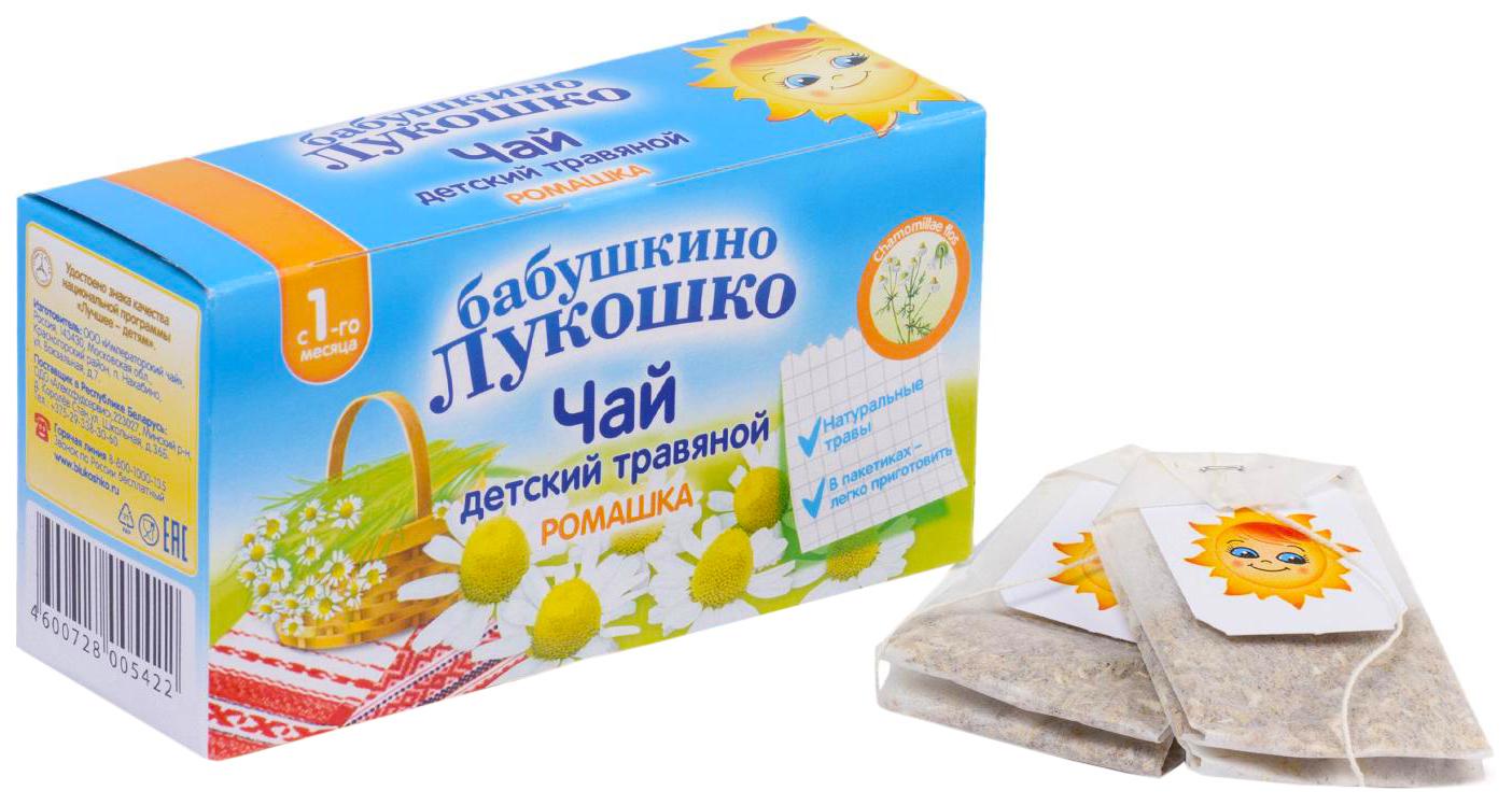 Готовый чай в пакетиках