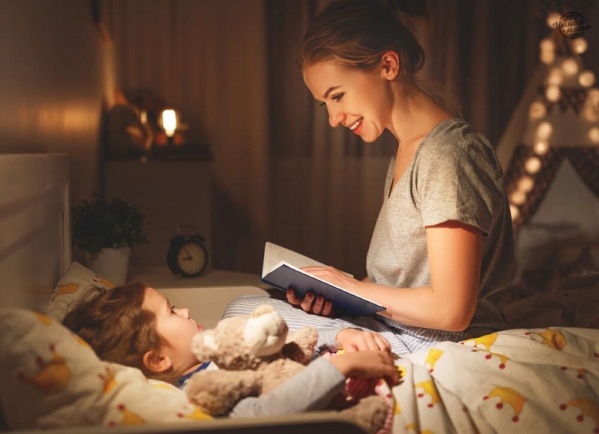 Ритуал перед сном – чтение сказки