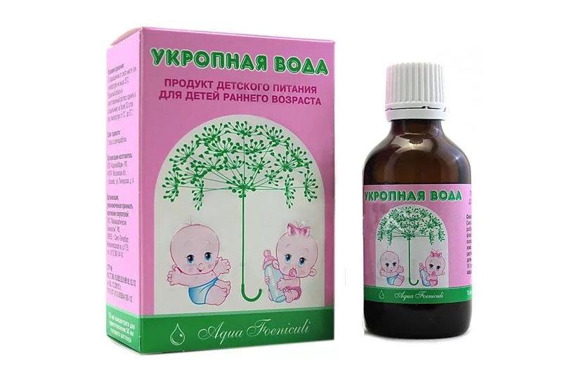 Препарат «Укропная вода»