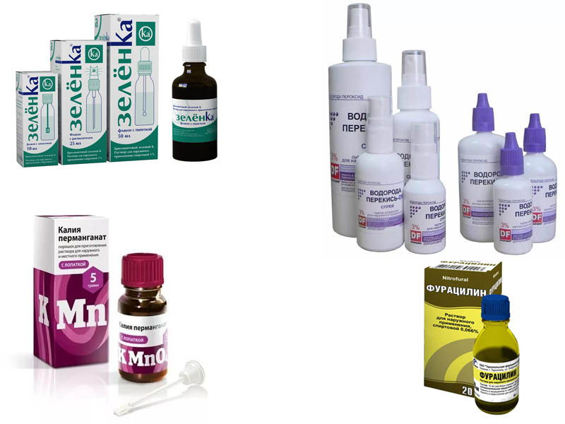 Антисептические средства